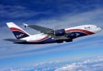 Arik Air increases frequency on Lagos-Dakar, Lagos-Banjul routes